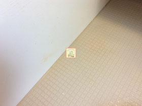 大阪兵庫で家事代行サービスでお風呂清掃BEFOR