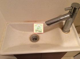大阪・兵庫の家事代行サービス洗面台の磨き掃除