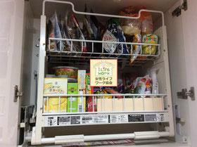 大阪兵庫で家事代行サービスは片付け上手で快適な暮らしをご提案シンク下アフター(作業途中)