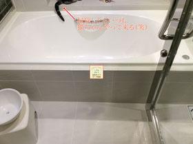 大阪兵庫で家事代行サービスはお掃除上手で快適な暮らしをご提案お風呂掃除AFTER