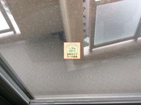 大阪兵庫で家事代行サービスはお掃除上手で快適な浴室をご提案