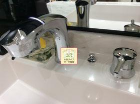大阪兵庫で家事代行サービスのお掃除上手で快適な暮らしをご提案洗面所清掃AFTER