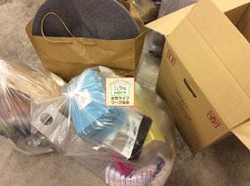 大阪兵庫で家事代行サービスはお掃除上手で快適な暮らしをご提案ごみ清掃AFTER