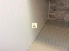 大阪兵庫で家事代行サービスのお風呂清掃AFTER