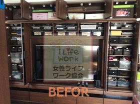 大阪・兵庫の家政婦家事代行サービス|お片付けサービスなら女性ライフワーク協会にお任せください