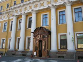 Ein Foto vom Haupteingang des Jussupo Palastes