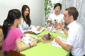 Special Language Courses