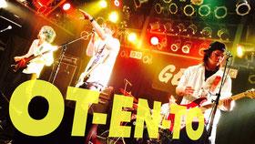 OT-EN-TO
