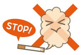運転中は禁煙