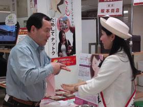 山陽百貨店60周年記念フェアで新田まともさんと第45代姫路女王の中谷彩乃さん
