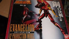 Soul of Chogokin GX-15 Evangelion 02 Production Model