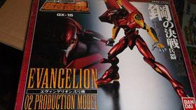 Soul of Chogokin GX-15 Evangelion 02 Production Model