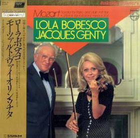 ローラ・ボベスコのレコード