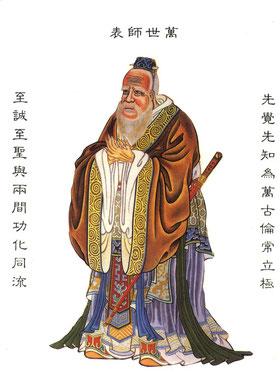 """""""J'entends et j'oublie, je vois et je me souviens, je fais (ou pratique) et je comprends"""", Confucius"""