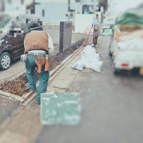土壌 改良剤 スキ込み 混入