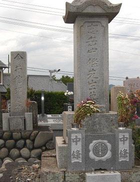 中條 今井 墓碑
