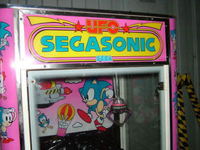 Not just video games: early 1990's Sonic the Hedgehog crane game.