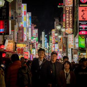 Le luci di Shinjuku