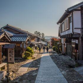 Magome e Tsumago nell Valle del Kiso