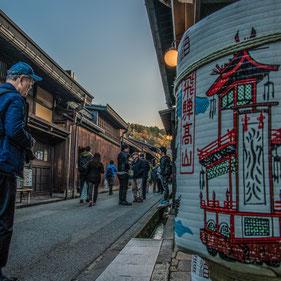 Quartieri tradizionali a Takayama