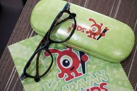 Zu jeder Brille das passende Etui mit einem Mikrofasertuch