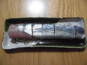 完成したサバの押し寿司