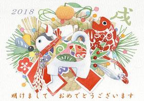 和風イラスト・干支「2018年賀・戌」水彩画・福井良佑