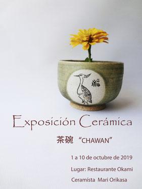 Semana cultural japonesa en Málaga