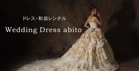 Wedding Dress abito公式サイト