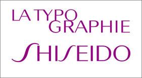 Typographie Shiseido