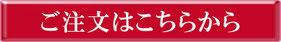 宅配寿司 メニュー