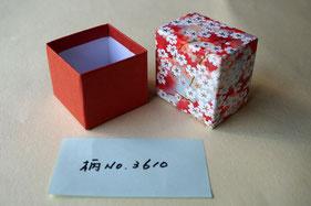 千代紙と和紙で作製した小箱の貼箱