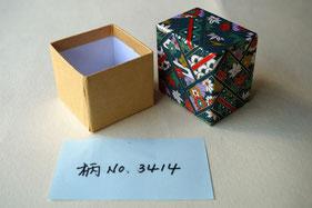 千代紙の小箱は手加工で丁寧に作製された貼箱です