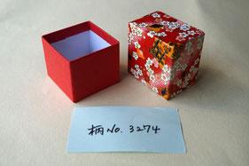 千代紙と和紙を貼り込んだ手加工の小箱の貼箱