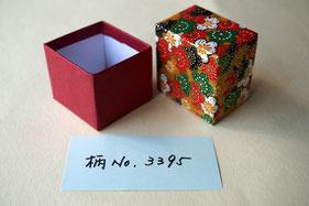 千代紙と色鳥の子紙で作製した小箱の貼箱