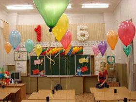 шары в школу