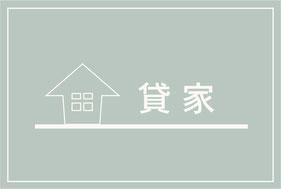 山中温泉,菊の湯,イーストサイド,部屋,物件
