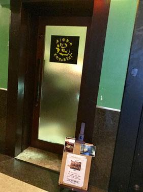 梅田カレーバー「Alone Café&Bar運」店入口写真