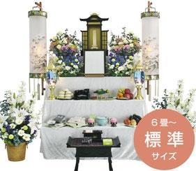 ぬしや 初盆飾り 優花造花