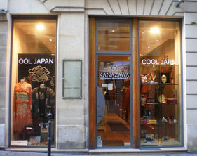 magasin-japonais-45-rue-Sainte-Anne-cool-japan-paris