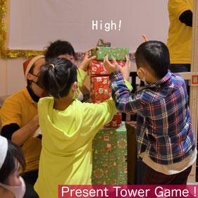 プレゼントタワーゲーム!