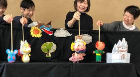 「劇団ぽれぽれ」の皆さん、人形劇に初トライ?!