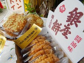横浜 中区 パン工房 カメヤ 揚げせんべい 銀座餅