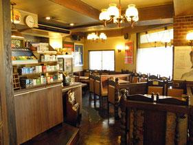 横浜 黄金町 喫茶店 珈琲山