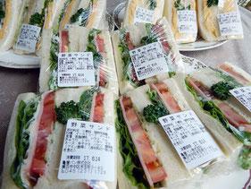 パン工房 カメヤ 野菜サンド