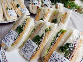 パン工房 カメヤ サンドイッチ