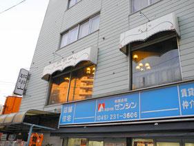 横浜 黄金町 喫茶店 珈琲山 2F