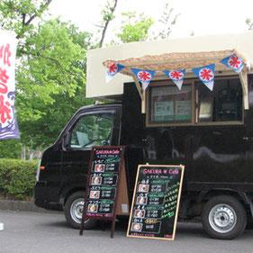 移動カフェ SAKURA Cafe