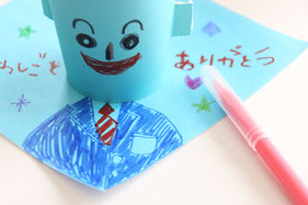 折り紙を敷きメッセージなどを入れたら完成!