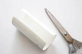 余った芯を縦に24mm幅に3つ切り用意する